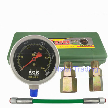 Common Rail High Pressure Oil Circuit Testing Set Plunger pressure test kit, common rail repair tool with 250Mpa pressure gauge