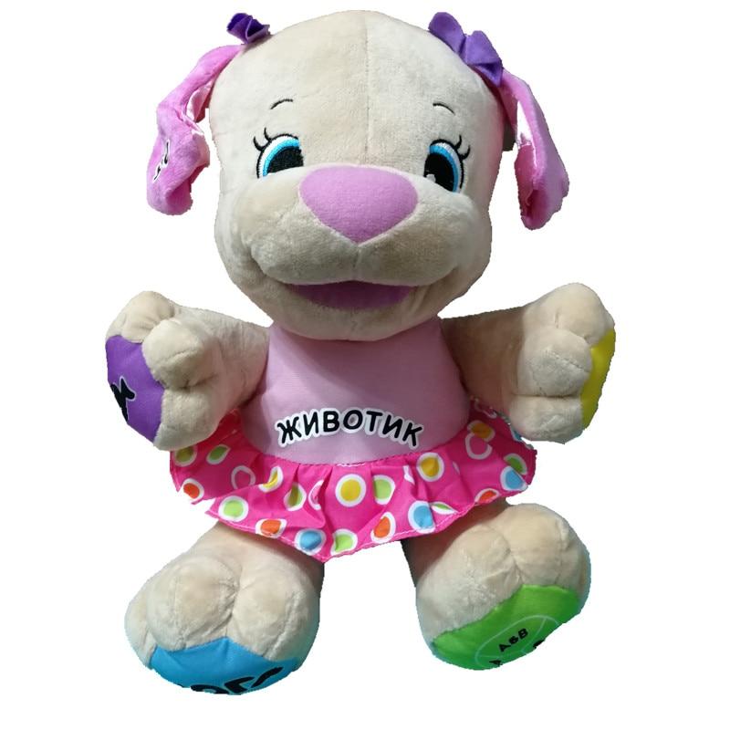 French Italian Spanish Greek Singing Speaking Musical Dog Doll Baby Educational Toys Stuffed Plush Dog Toy for Girl LM-06 baby shark dancing doll