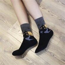Осень и зима трубка женские носки хэллоуин носки восстановление древних путей ведьма тыквы летучие мыши призрак замок