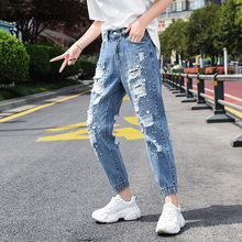 Schinteon Plus Size Denim Harem Pants Rippped Hole Elastic Waist Ankle-Length Loose Trousers High Waist Beading Streetwear(China)