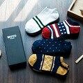 2016 de alta calidad 5 par/lote algodón meias marca imprimir cat fruta unisex calcetines calcetines deportivos calcetines de las mujeres 3d 3wz001
