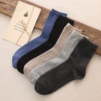 The new autumn and winter men's cotton socks Classic pure color vertical stripes men socks Socks