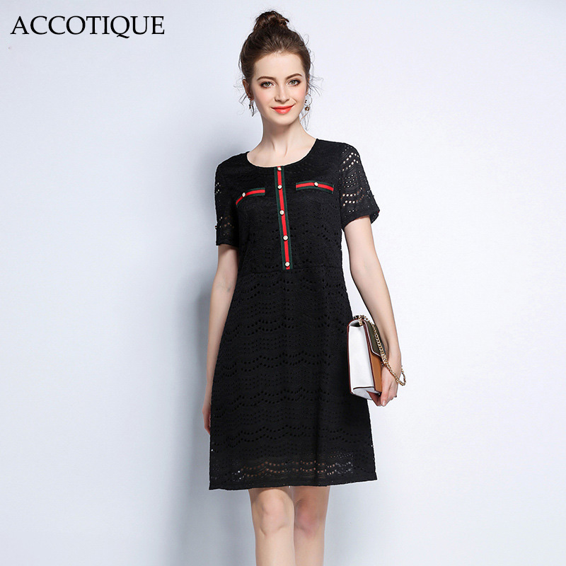 Fress Shipping 5XL New Summer Women's Black Patchwork Lace Short Sleeve Dress Female Plus Size Fashion Casual Dresses vestidos-in Dresses from Women's Clothing    1