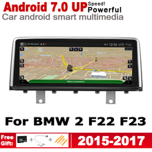 2G+16G Android 7.0 up For BMW 2 F22 F23 2015~2017 NBT HD Screen Stereo Car radio GPS multimedia player Navigation WiFi BT for bmw 2 series f22 f23 2012 2017 nbt car android navigation gps touch hd screen multimedia player stereo display audio radio