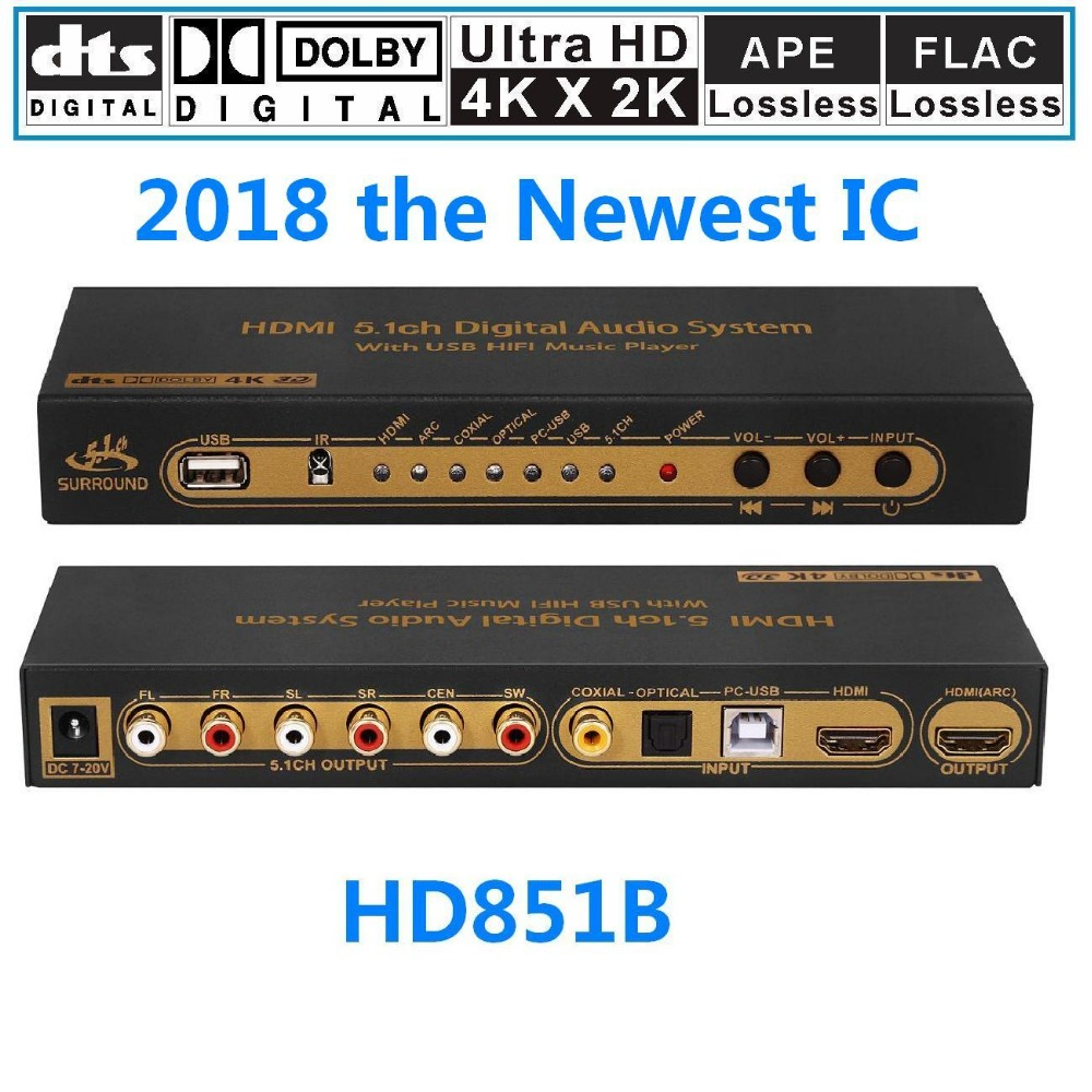 HD851B HDMI DTS AC3  FLAC APE 5.1 Audio Decoder Converter 4K*2K HDMI to HDMI Extractor Converter Splitter Digital SPDIF ARC 2 to 4 full hd 1080p w deep color hd audio 3d hdmi splitter aux spdif black 2 in 4 out