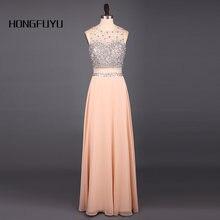 Женское шифоновое длинное вечернее платье с круглым вырезом