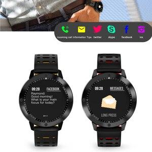 Image 5 - SENBONO CF58 חכם שעון IP67 עמיד למים מזג זכוכית פעילות גשש כושר קצב לב צג ספורט גברים נשים חכם להקה