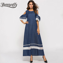 Benuynffy Cold Shoulder Lace Trim Solid Denim Long Dress Summer Women Round Neck Short Sleeve Casual A Line Maxi Dress Female