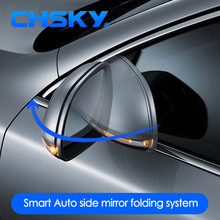 Chsky universal espelho lateral do carro sistema de dobramento automático espelho lateral dobrável kit universal estilo do carro acessórios