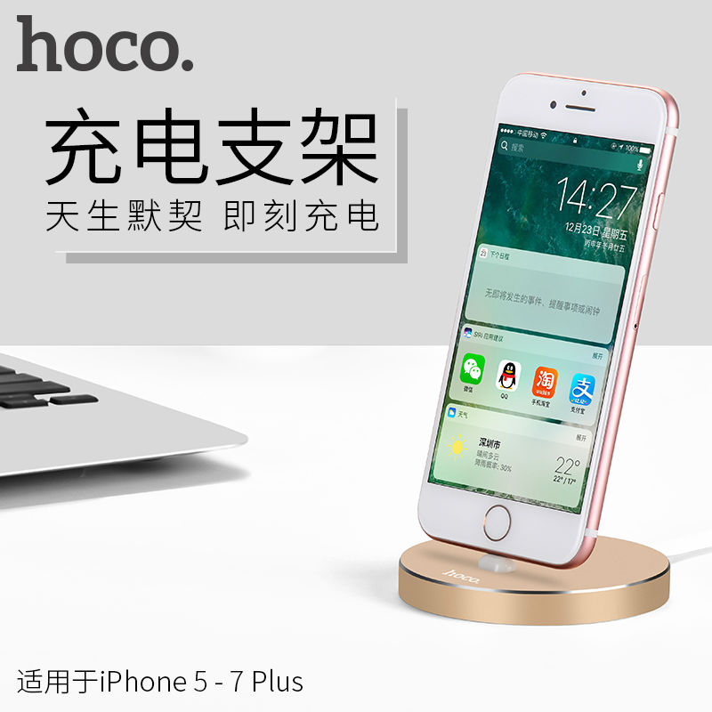 HOCO USB Charger Dock For iPhone 5 6 7 Plus Zinc alloy Magnetic Wireless Design Charging Cable Universal Mobile Phone Station