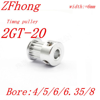 1pc GT2 Timing Pulley 20 teeth Bore 4mm 5mm 6mm 6.35mm 8mm for width 6mm 2GT Synchronous Belt Small backlash 20Teeth image