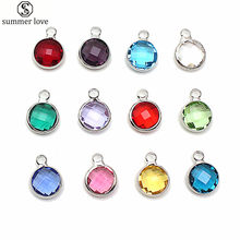 12 pcs Colorful Crystal Birthstone Charms for Necklace Bracelet Jewelry Making Floating Handcraft Beads Charm Diy Accessories(China)