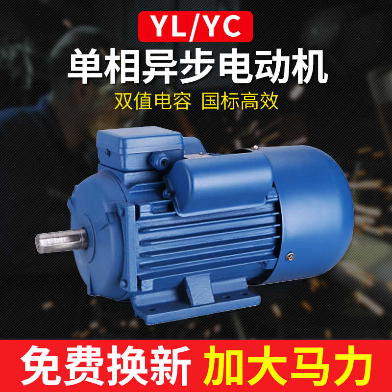 YL90L single phase 220V 2.2KW 1400rpm/2800rpm shaft:24 AC ... on