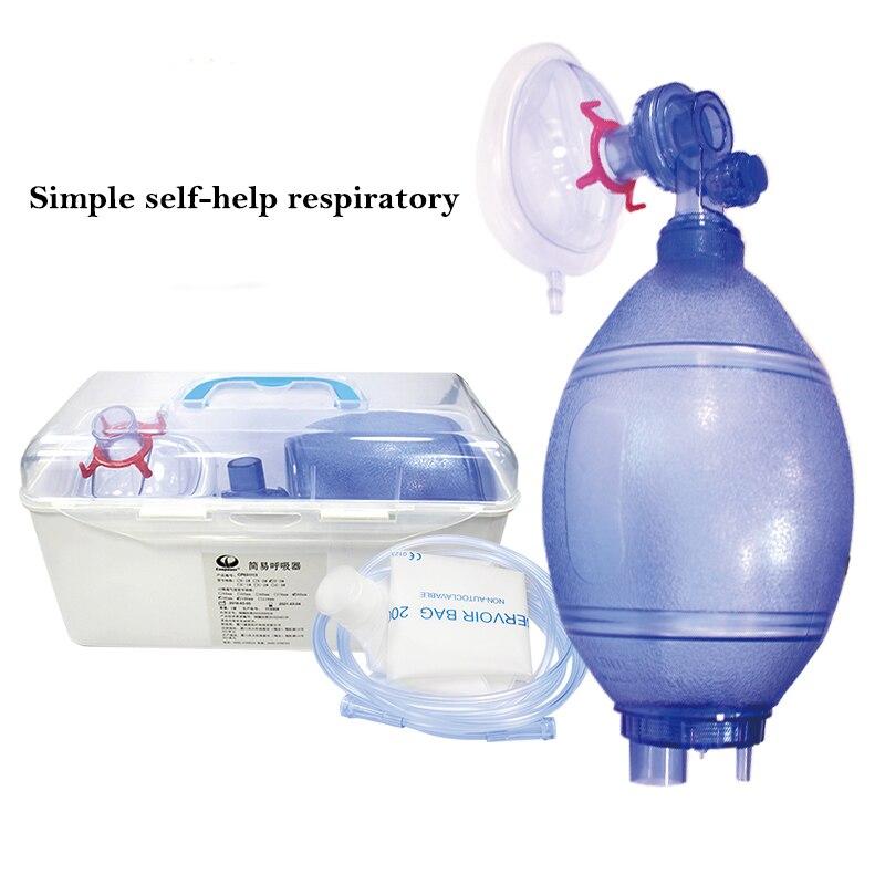 1Set Simple Self-help Respiratory/silica Gel Simple Respirator/cardiopulmonary Resuscitation (CPR) Airbags Cpr Training Aed