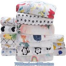 2019 Fashionable Baby Blankets Newborn Bamboo Cotton Baby Sw