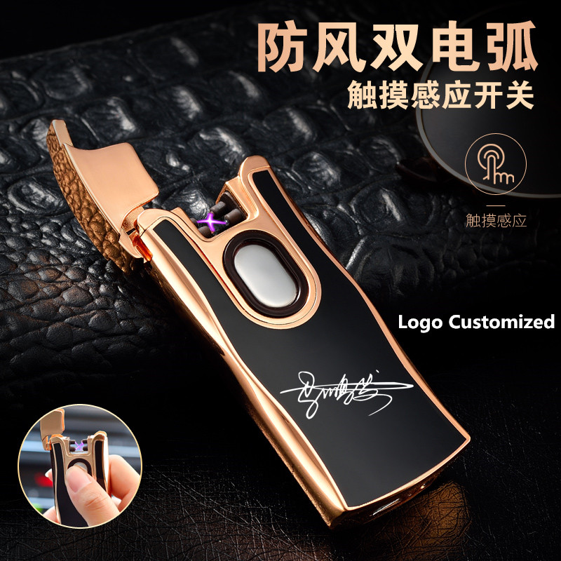 Image 2 - USB Electric Dual Arc Metal Lighter Rechargeable Plasma Lighter Cigarette Sensing Pulse Cross Thunder Ligthers Free Laser Name-in Cigarette Accessories from Home & Garden