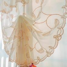 Tergal tul follaje de Oro Patrón de Bordado, globo Ventana Cortinas para la Cocina Dormitorio Sala de estar Decorativos