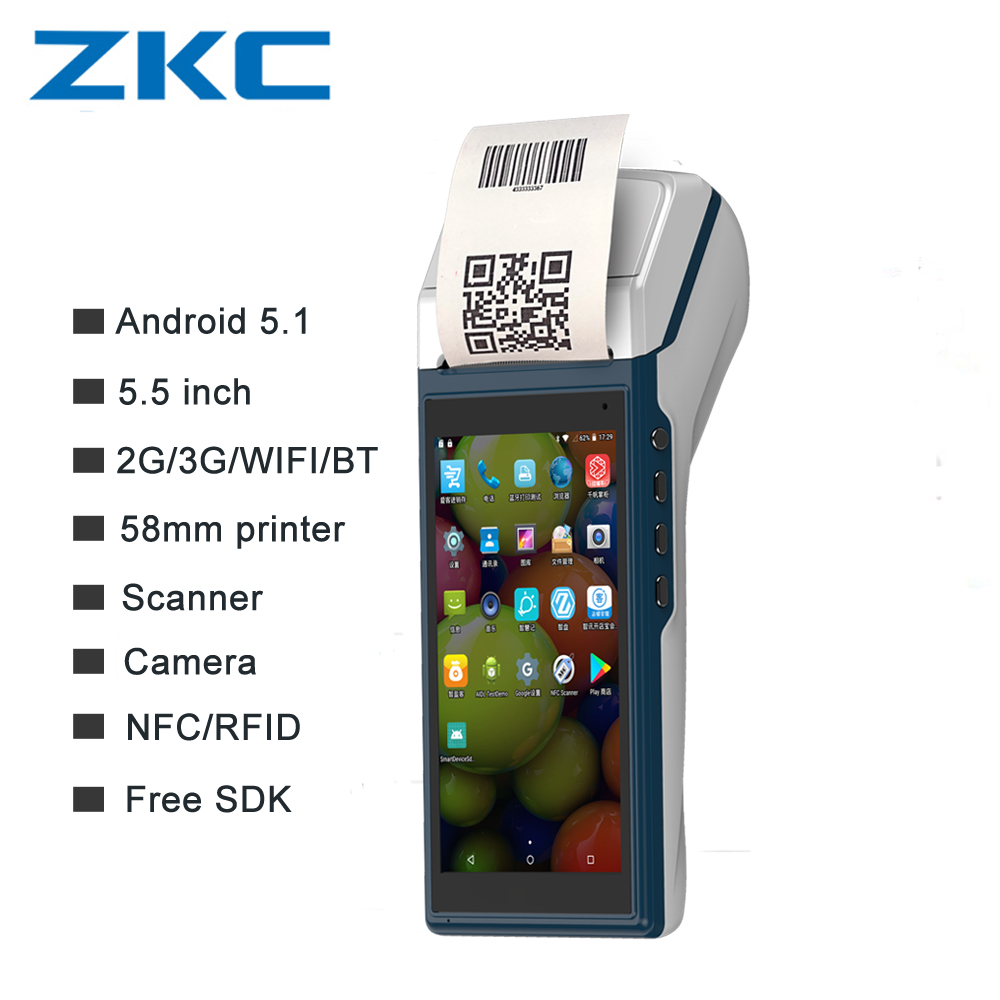 IPCR004 Free Software Touch Screen Automatic Electronic