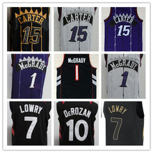 hot sale online d19a7 0c7aa Buy jersey vince carter and get free shipping on AliExpress.com