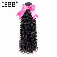 ISEE HAIR Mongolian Kinky Curly Hair Bundles Remy Human Hair Extensions Kinky Curly Bundles Can Buy 1/3/4 Bundles Nature Color