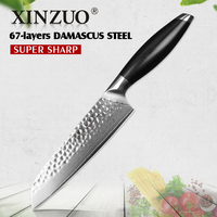 XINZUO 6 Santoku Knife 67 layers VG10 Damascus Stainless Steel Japan Chef Knife Kitchen Cook Knives Best Quality G10 handle
