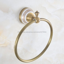 Towel Rings Antique Brass Ring Holder Bath Bar Bathroom Accessories Home Decoration Nba575