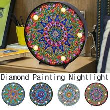 DIY Mandala LED Diamond Painting Night Light Full Drill Lamp Box Cross Stitch Embroidery Lamp Rhinestones Home Decoration Lamp new full 5d diy daimond painting cross switch hedgehog taxi 3d diamond square round rhinestones embroidery