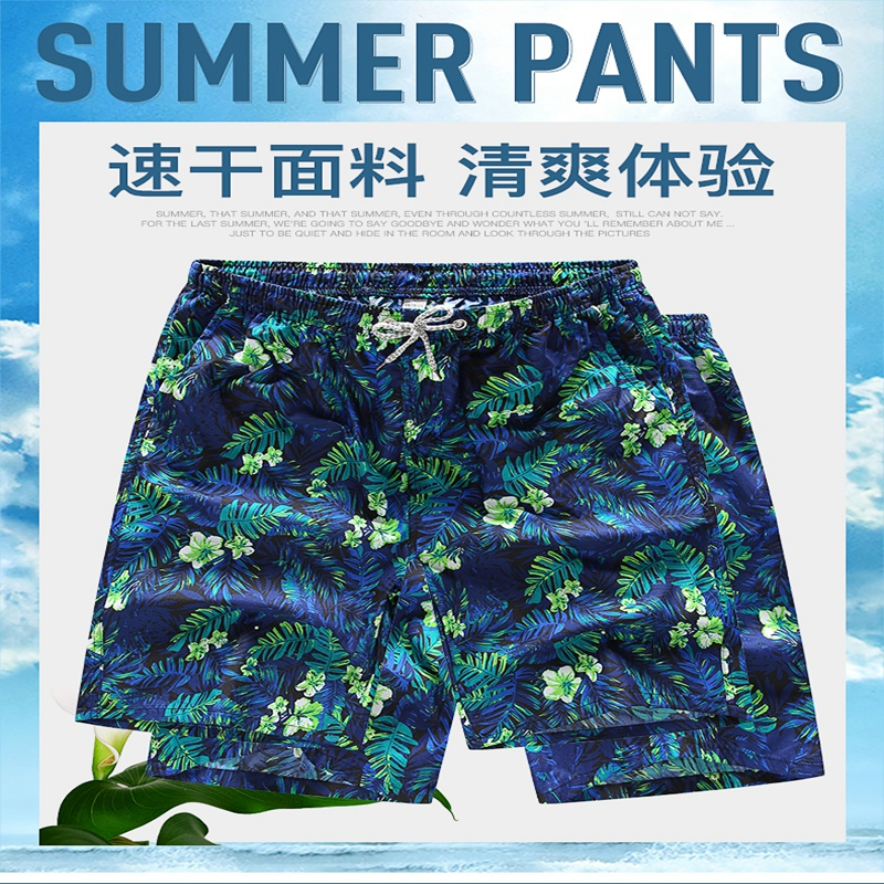 Men Beach Shorts Sport Compression Male Short Beach pants Trousers Print Loose Elastic Summer Boardshorts panama Swimming trunks