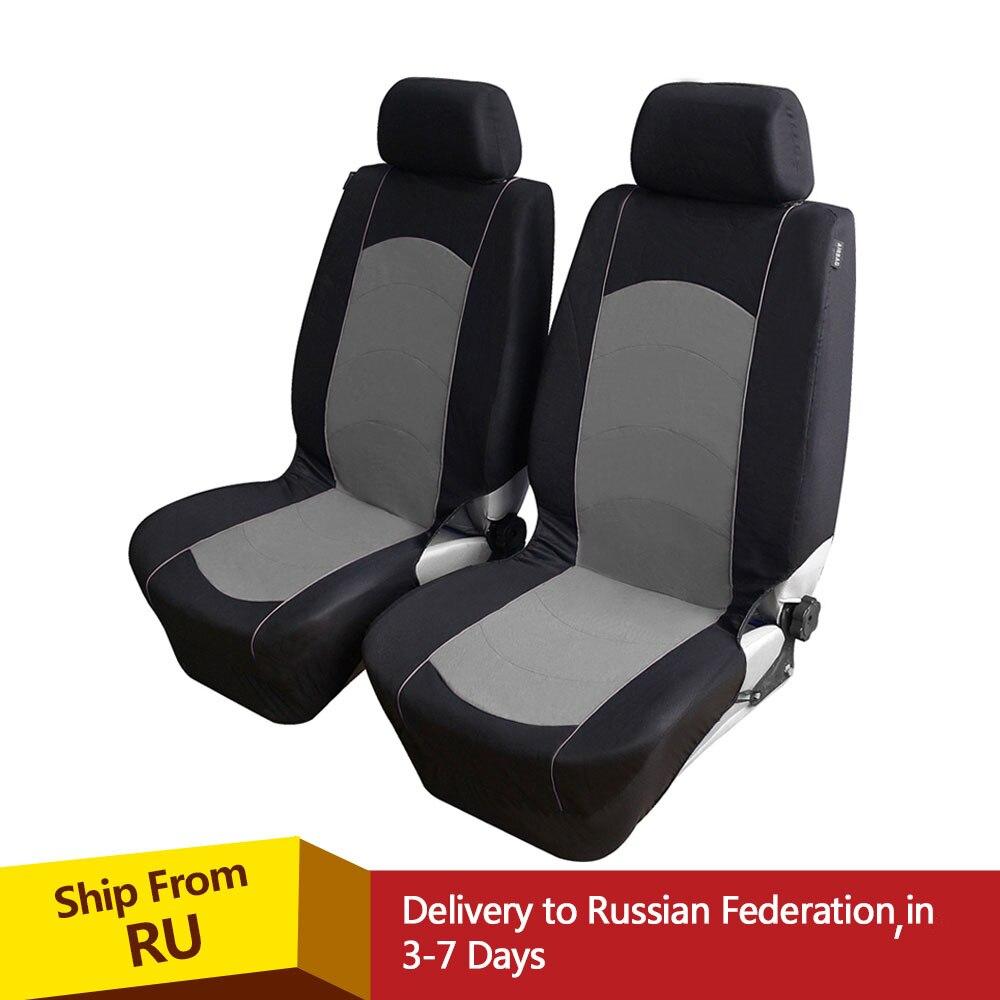 High quality font b Car b font Seat Cover Universal Fit Most Auto font b Interior