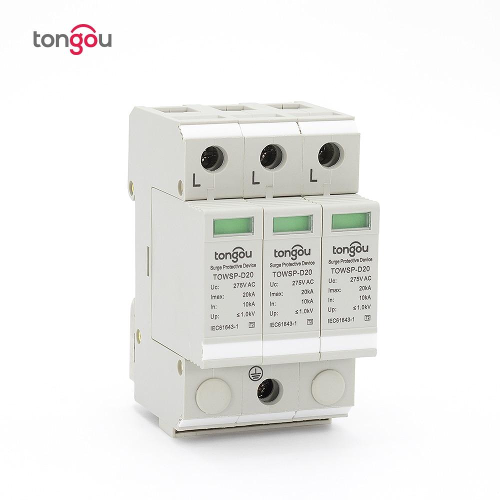 SPD 3P 10KA~20KA D ~275VAC House Surge Protector Protection Protective Low voltage Arrester Device