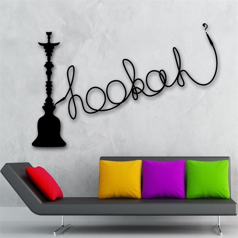 48b5af173 النرجيلة ملصقات الثقافة العربية تدخين الشيشة الفينيل صائق الحائط ديكور
