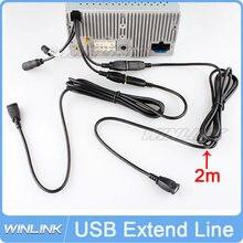 Новинка, два предмета, Универсальный USB Удлиненный кабель длиной 2 м, USB удлиняющий кабель для подключения