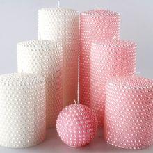Жемчужный шар силиконовая форма для свечей Свадебные свечи Романтическая жемчужная форма для мыла