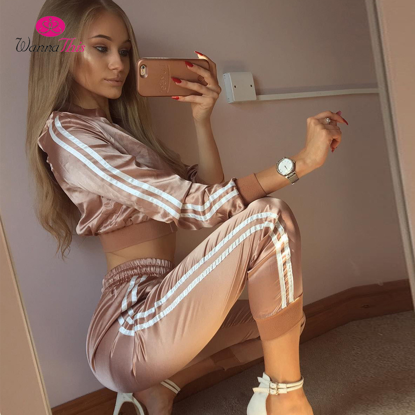 WannaThis Autumn Winter Satin Sets Women Zipper Side Stripe Crop Tops Drawstring Calf Length Pants Sexy Workout Tracksuits