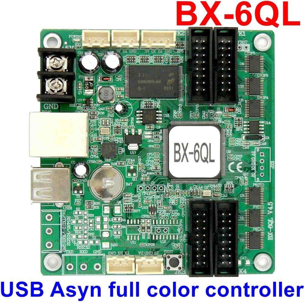 BX-6QL USB + network full color led control card 4*hub75E rgb asynchronous lintel display led controller for p2.5,p3,p4,p5,p10 diy led display kit 1 pcs jn power supply dip outdoor rg color led display p10 1 pcs led control card 1 pcs controller