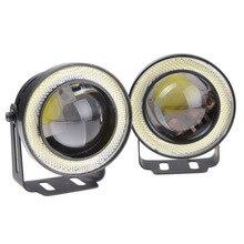цена на Car 1 Set 3.5 3.0 2.5 inch COB Angel Eyes Fog Lights Led Car Headlight Lamp DRL Universal Daytime running light 89mm 76mm 64mm