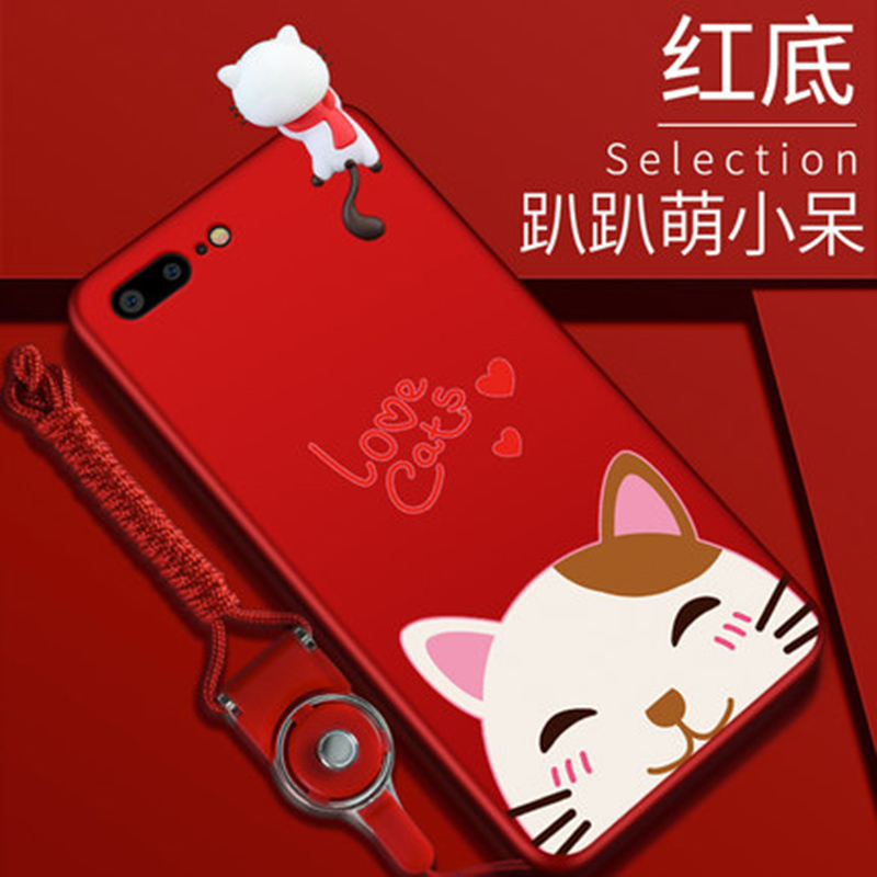 2pcs For iPhone7plus Case for iphone 7 plus 7plus phone case soft cover For iPhone 7 for iPhone7 case back cover cartoon shell