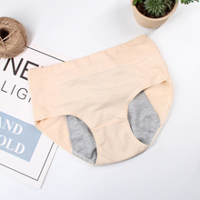M-XXL Comfortable Cotton Underwear Sexy Panties Hip Belly High Waist Seamless for Womens Briefs Physiological Pants
