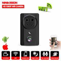 NINIVISION 180 grados panorámico WIFI CCTV cámara de seguridad del hogar 1080P toma de pared USB adaptador de cargador cámara con Leds IR/blanco