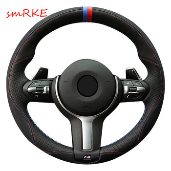 Black Suede Leather Car Steering Wheel Cover for BMW F87 M2 F80 M3 F82 M4 M5 F12 F13 M6 F85 X5 M F86 X6 M F33 F30