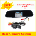 "2 in 1 CCD rear view camera  for NISSAN QASHQAI Nissan X-TRAIL+ 4.3""  Car Mirror , license plate frame parking camera monitor"