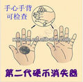 2nd generation coin disappears magic tricks magic props