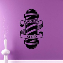 New arrival Barber Shop Wall Sticker Chop Bread Decal Haircut Posters Vinyl Art Decals Decor Windows Decoration Mural