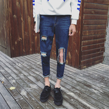 The knee 2016 big hole Aberdeen metrosexual man cowboy nine pants pants Korean male slim pants