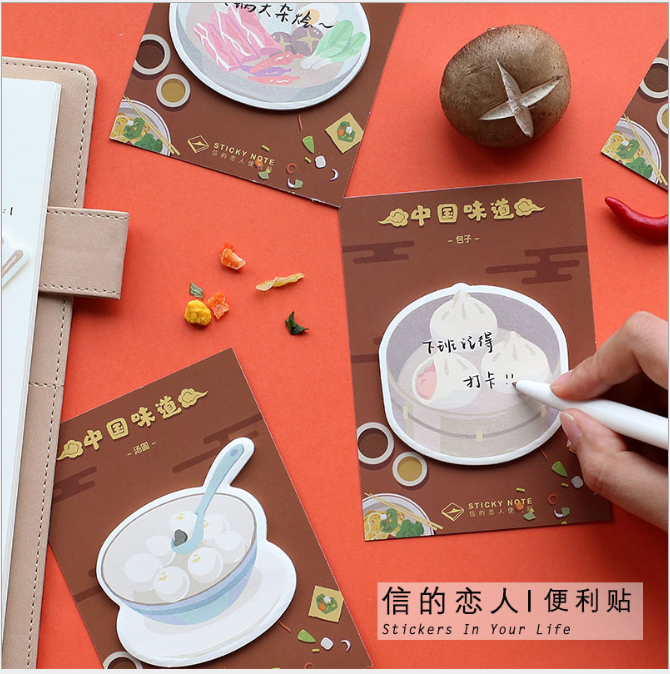 1 Set/lot Memo Pads Sticky Notes Chinese Taste Series Paper Diary Scrapbooking Stickers Office School Stationery Notepad