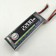 MOS 2S lipo battery 7.4v 2200mAh 35C For rc helicopter rc car rc boat quadcopter Li-Polymer battey