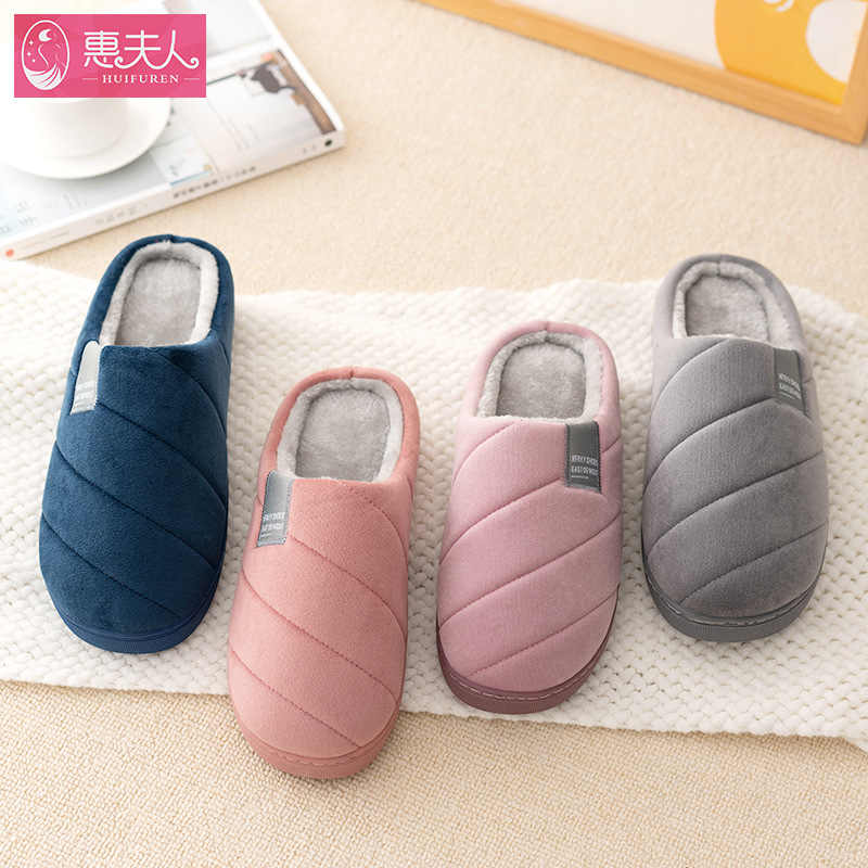 Lovers Indoor Slippers Warm Plush Soft Bottom Women Men Home Bedroom Slippers 2019 Winter Warm Shoes Woman Floor Slides SH071701