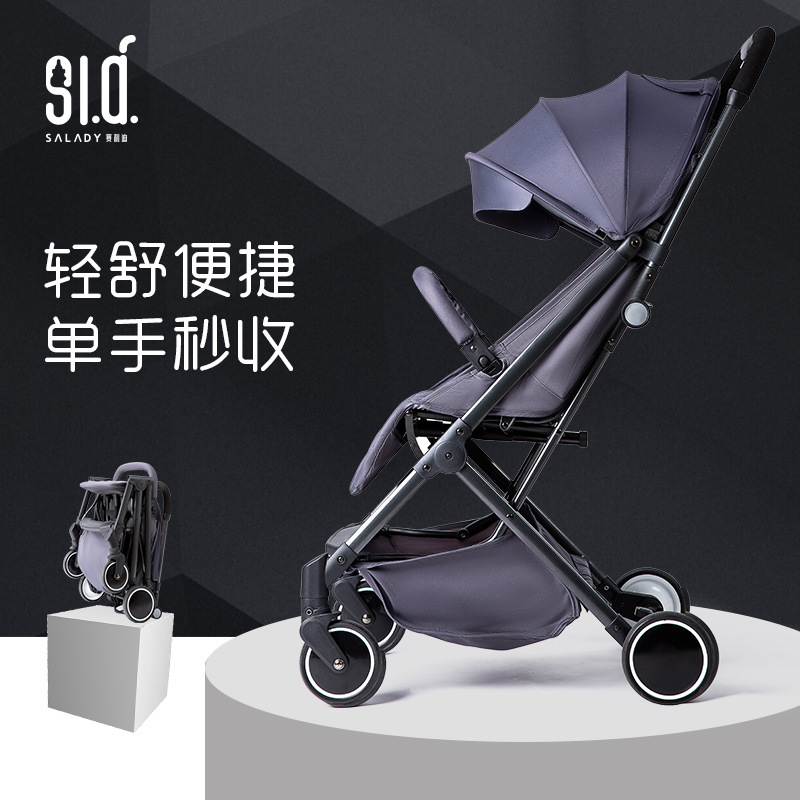 Baby stroller can sit reclining light folding ultra light compact stroller newborn baby stroller цена