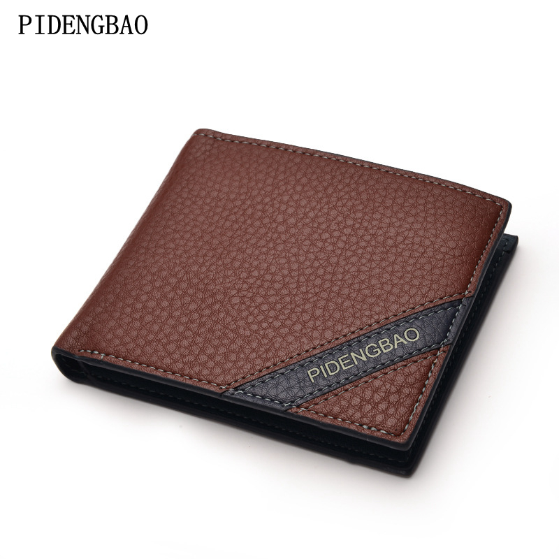 PIDENGBAO Business Men's Wallet With Coin Pocket Plain Short Men Wallets Letter pattern Male Purse With Card Holder Dollar Price new anime style spiderman men wallet pu leather card holder purse dollar price boys girls short wallets with zipper coin pocket
