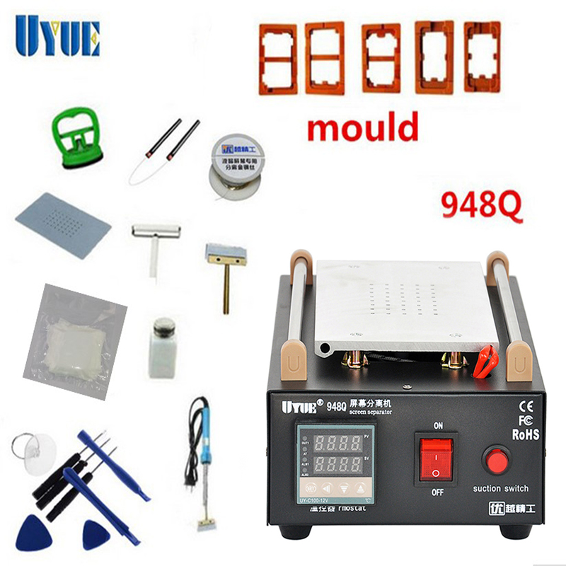 UYUE 948Q LCD Screen Separator Machines Built-in Pump Vacuum Metal Body Glass+Accessories (Max 7 inch screen) 3 in 1 for sumsung bezel middle frame separator vacuum glass panel lcd screen separator preheater
